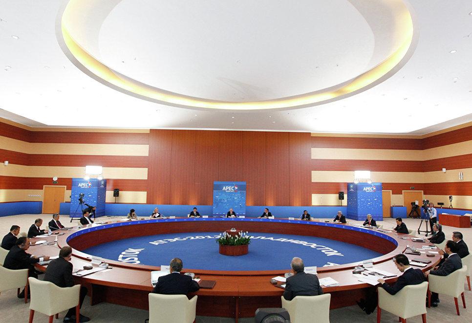 Саммит глав иправительств стран Азиатско-Тихоокеанского финансового  сотрудничества открылся вПеру