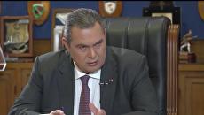 Интервью министра Национальной обороны Греции Паноса Камменоса