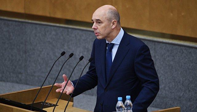 Силуанов в государственной думе привел параметры бюджета наследующий год