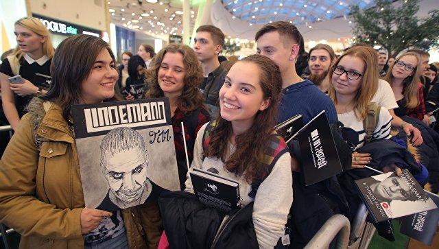 В «Гоголь-центре» пройдут чтения стихотворений солиста Rammstein