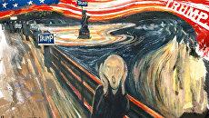 Анатомия американского протеста