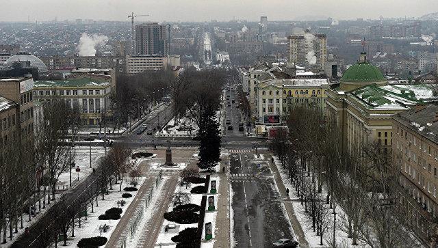 Вид на центр Донецка