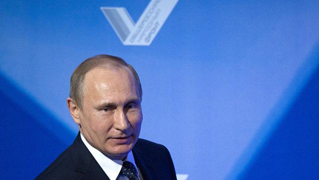 Путин посетит итоговый форум ОНФ в столицеРФ