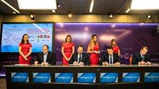 ФосАгро, Минприроды и Вологодчина подписали эко-соглашение