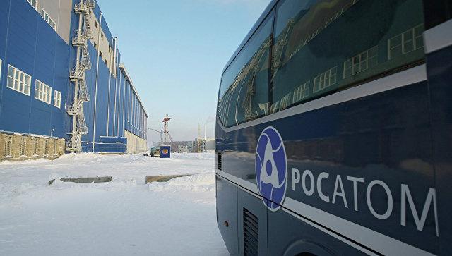 «Росатом» проведет переговоры с Арменией по обязательствам в сфере ядерной безопасности