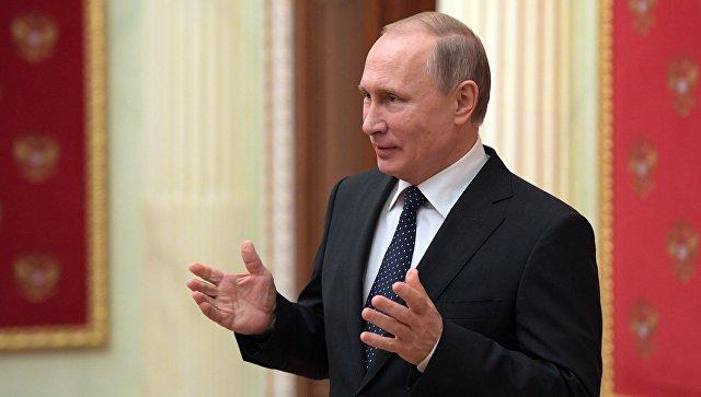 Путин примет участие вовручении премий Русского географического общества