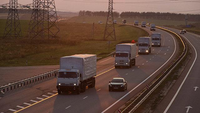 «Укравтодор» построит дорогу дограницы сВенгрией