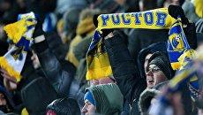Болельщики Ростова поддерживают свою команду в матче группового этапа Лиги чемпионов против ФК Бавария