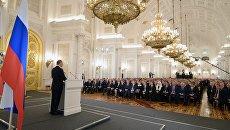 Президент России Владимир Путин во время ежегодного послания президента Российской Федерации Федеральному Собранию. Архивное фото