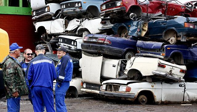 Утилизация автомобилей на предприятие ООО Втормет. Архивное фото