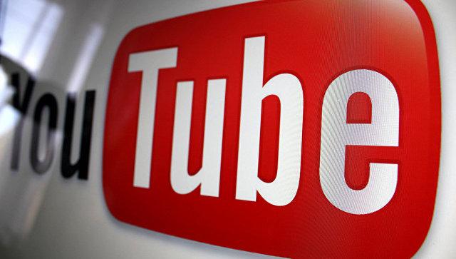 Пакет поправок не задевает работу YouTube— Медиакоммуникационный союз