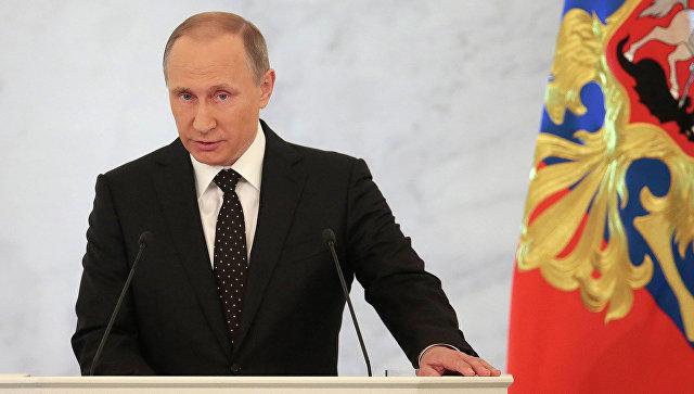 Обращение президента РФ Владимира Путина с ежегодным посланием к Федеральному Собранию. Архивное фото