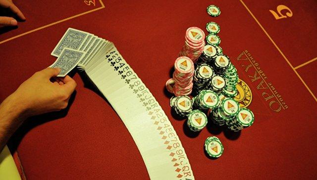 Игра в покер. Архивное фото