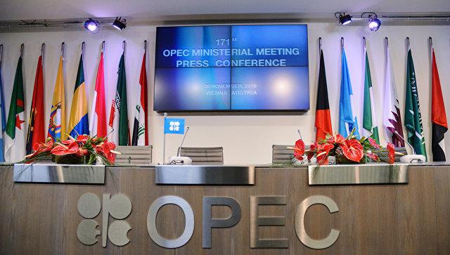 Встреча Организации стран-экспортеров нефти в Вене