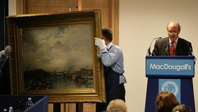 Аукцион MacDougall's. Архивное фото