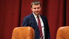 Министр экономического развития РФ Максим Орешкин на церемонии представления нового главы минэкономразвития коллективу министерства в Москве