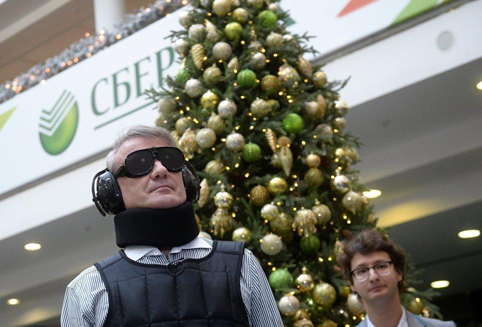 Греф вимитирующем инвалидность костюме оформил кредит вСбербанке