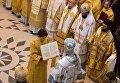 Патриарх Московский и всея Руси Кирилл совершает освящение и службу в Троицком кафедральном соборе при Русском духовно-культурном центре в рамках своего визита в Париж