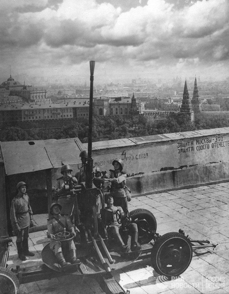 Зенитчики на страже города