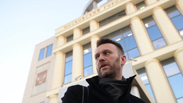 Суд огласит вердикт Навальному, уздания усилена охрана