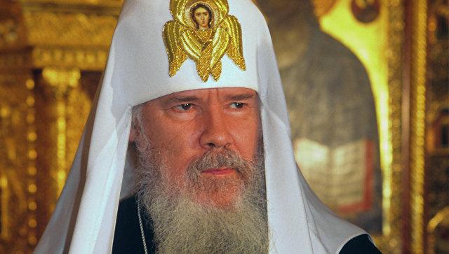 """Наследство покойного патриарха Алексия II """"зависло"""" во Внешпромбанке"""