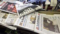 Заголовки газет, анонсирующие итоги референдума в Италии
