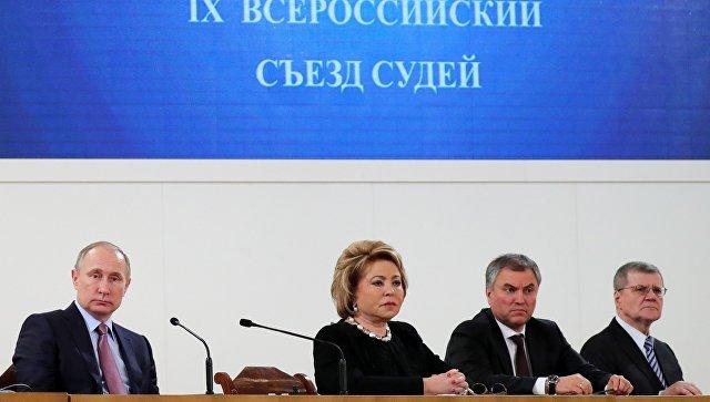 Правовое поле в Российской Федерации изменяется очень быстро, что порой делает проблемы— Путин