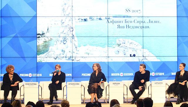 Пресс-конференция российского дизайнера Яны Недзвецкой