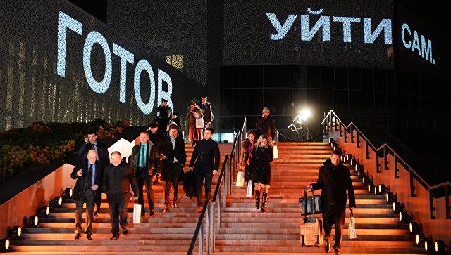 Зюганов выступил против работы екатеринбургского «Ельцин Центра»