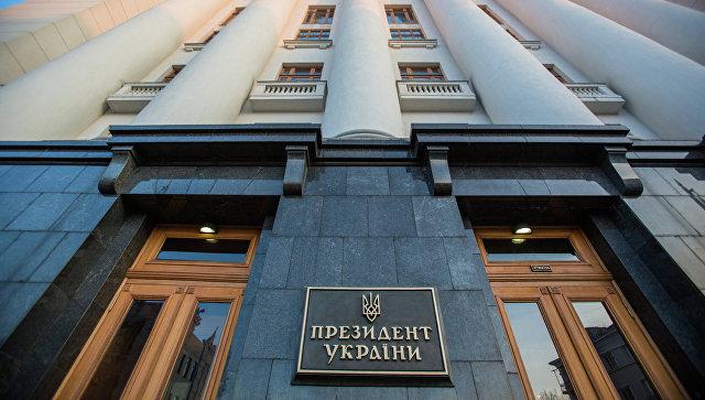 """СМИ: США недовольны Киевом и готовы """"передать"""