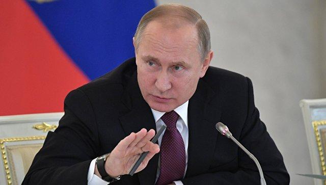 Президент РФ В. Путин провел заседание Совета по развитию гражданского общества и правам человека