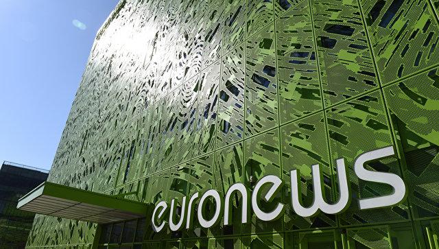 Штаб-квартира телеканала Euronews во Франции