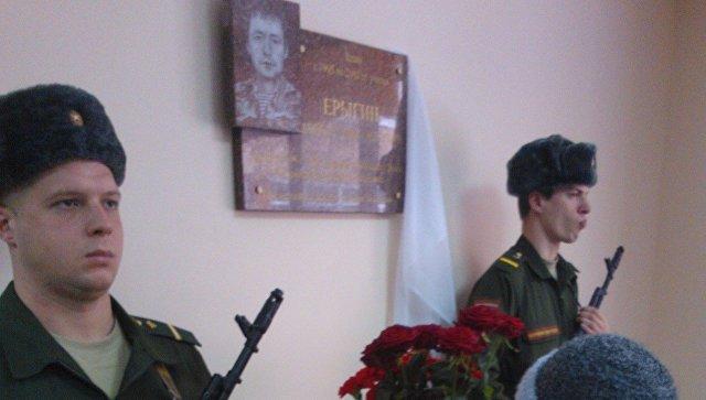 Память погибшего вСирии связиста увековечили вВоронеже
