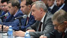 Заместитель председателя правительства РФ Дмитрий Рогозин на пленарном заседании межправительственной комиссии в Гаване. 9 декабря 2016