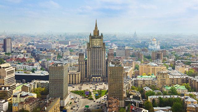 Вид на Москву и здание МИД РФ