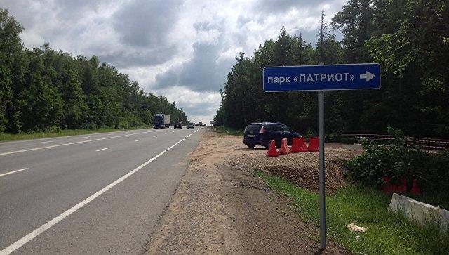 В РФ под надзором Шойгу штурмовали «Рейхстаг»