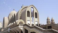 Коптский Кафедральный собор св. Марка, Каир, Египет. Архивное фото