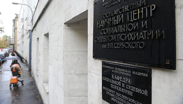 Наремонте Центра Сербского украли 44 млн руб. — МВД