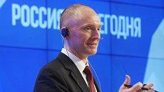 Картер Пэйдж во время выступления в международном мультимедийном пресс-центре МИА Россия сегодня. Архивное фото