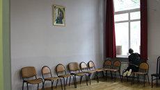 Центр социальной реабилитации Турмалин