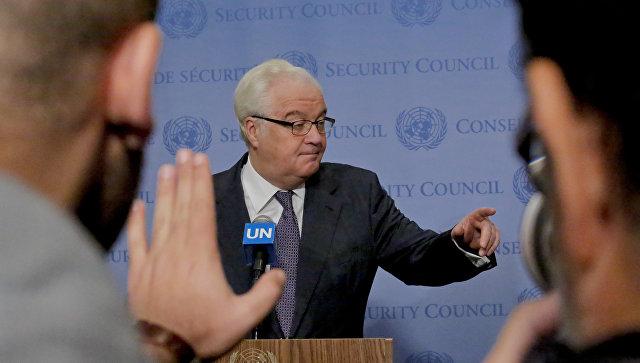 Виталий Чуркин отвечает на вопросы журналистов. Архивное фото
