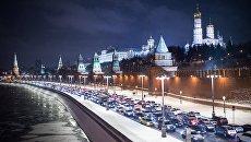 Автомобильное движение на Кремлевской набережной в Москве. Архивное фото