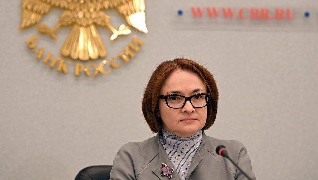 """Центральный банк находится """"в надежных женских руках"""", считает Кудрин"""