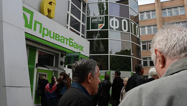 Гонтарева: дефект капиталов «ПриватБанка» вырос до148 млрд грн