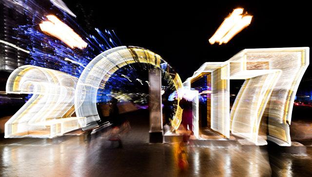 ВЦИОМ узнал, сколько россияне потратили в новогодние праздники