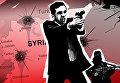 Убийство посла и сирийский вопрос: к чему приведет трагедия в Анкаре