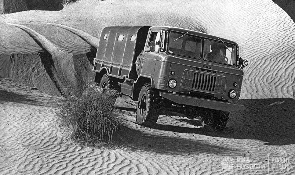 Автомобиль высокой проходимости ГАЗ-66