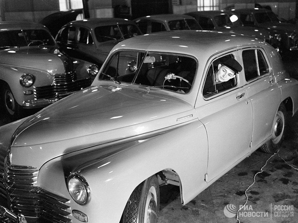 Автомобиль  ГАЗ-М20 Победа в магазине Автомобили на Бакунинской улице в Москве