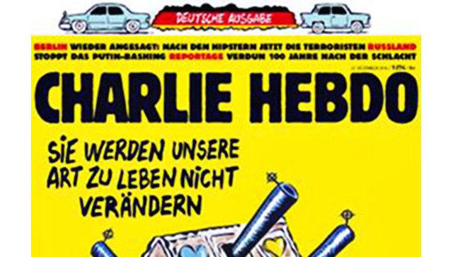 Обложка немецкого издания Charlie Hebdo