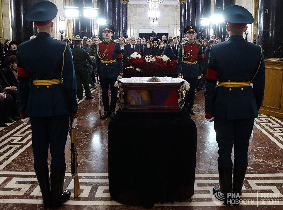 Церемония прощания с послом России в Турции Андреем Карловым в министерстве иностранных дел России